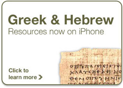Greek and Hebrew Resources available for iPhone and iPod touch
