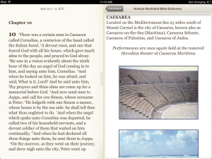 Bible Dictionary Entry in Resource Guide