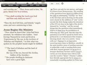 verse guide popup
