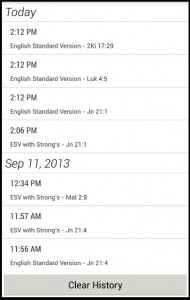 android view history