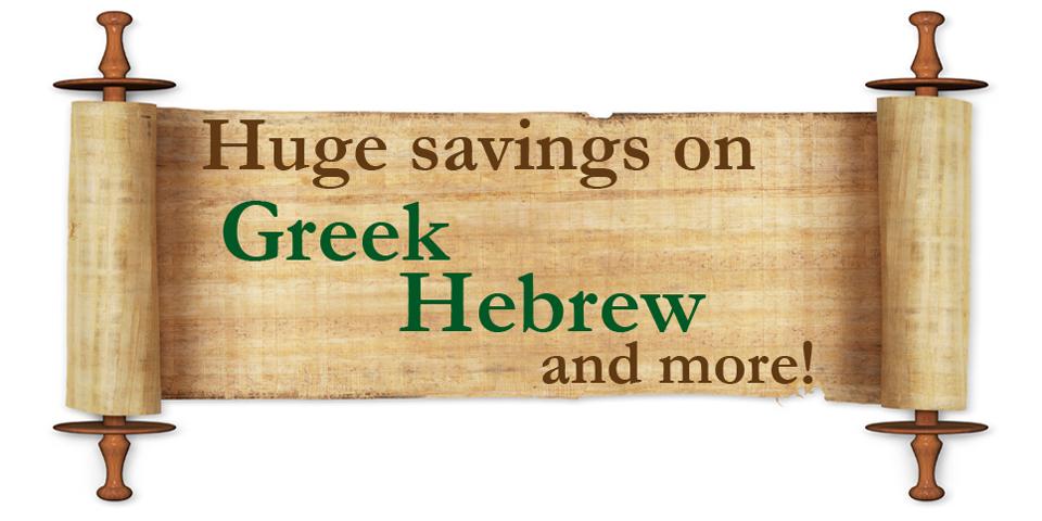 GreekHebrewSale