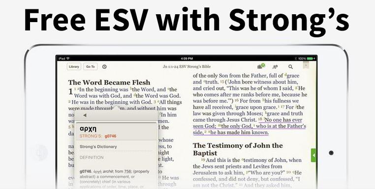 esv blog image