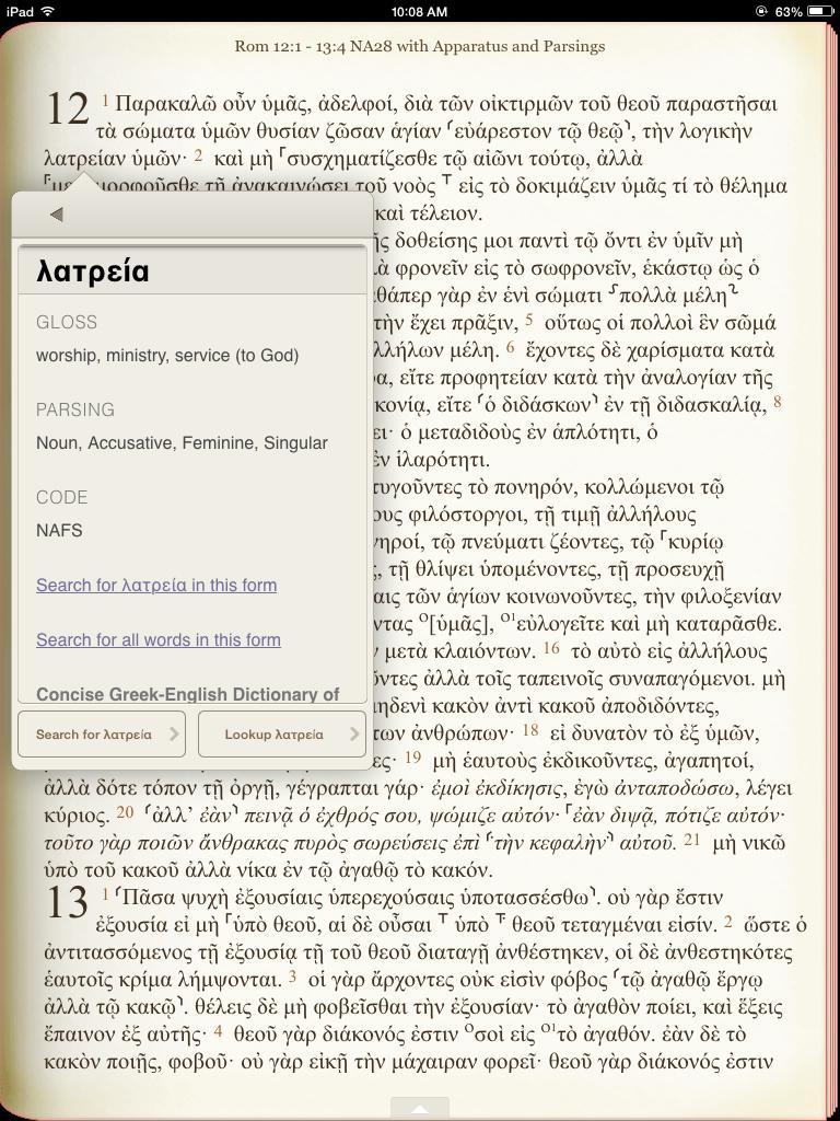 Overview - Vincent's Word Studies - StudyLight.org