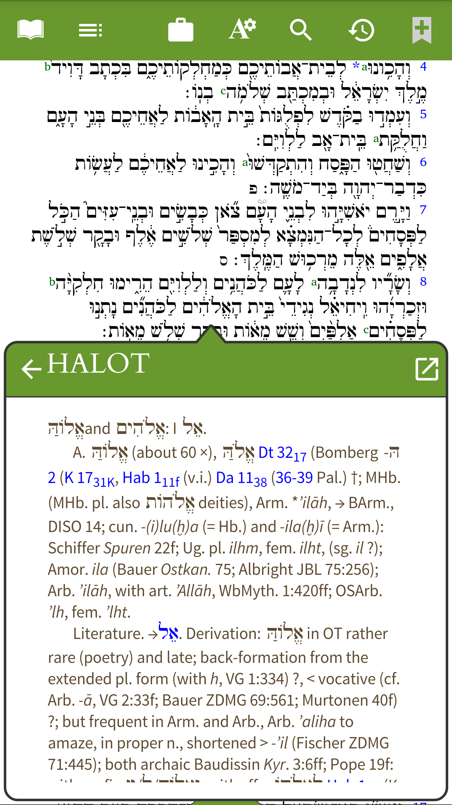 Quick Tip Tdnt Halot Quick Dictionary Lookup Olive Tree Blog