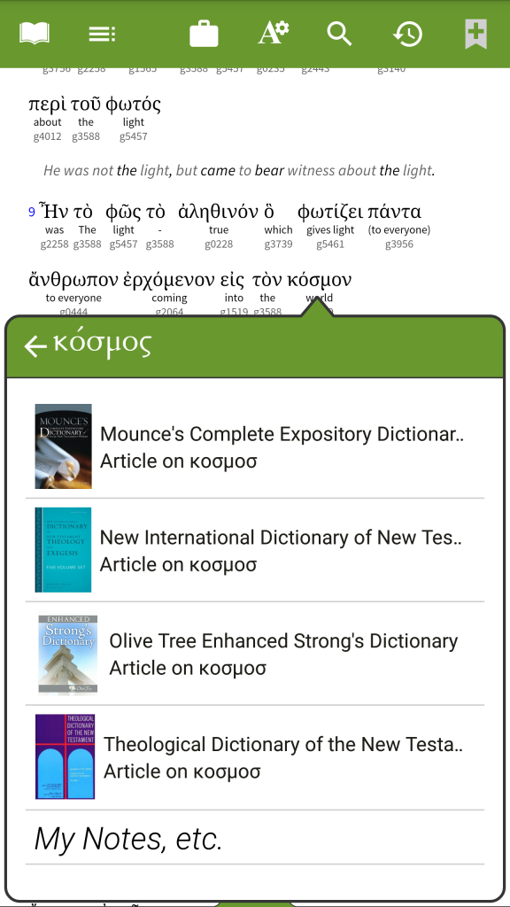 Step 2: Select your dictionary or lexicon
