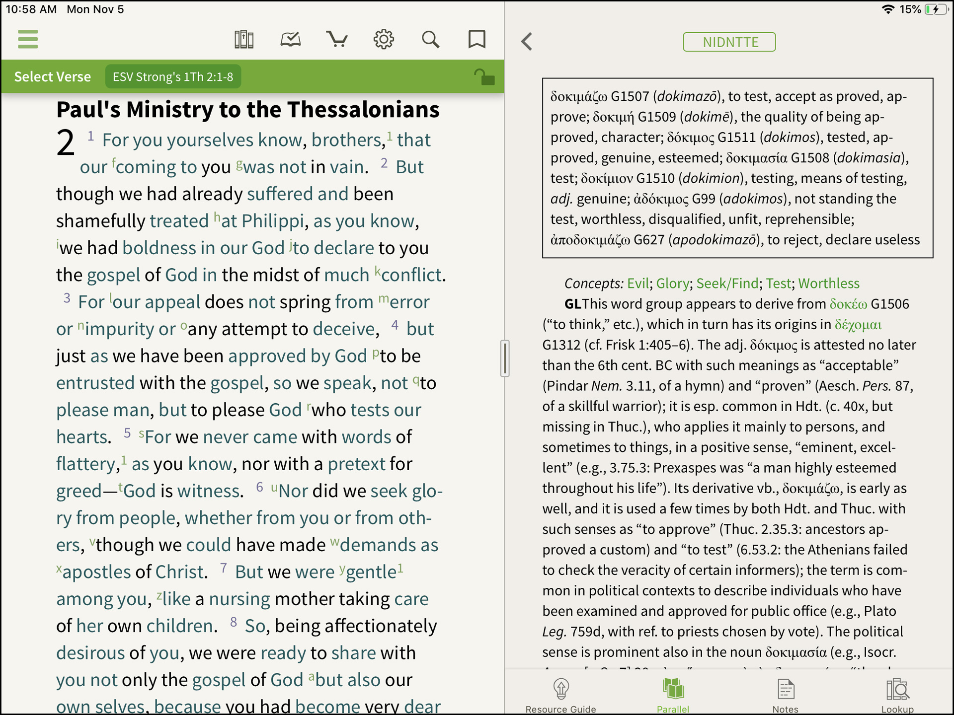 how to do a bible word study olive tree blog