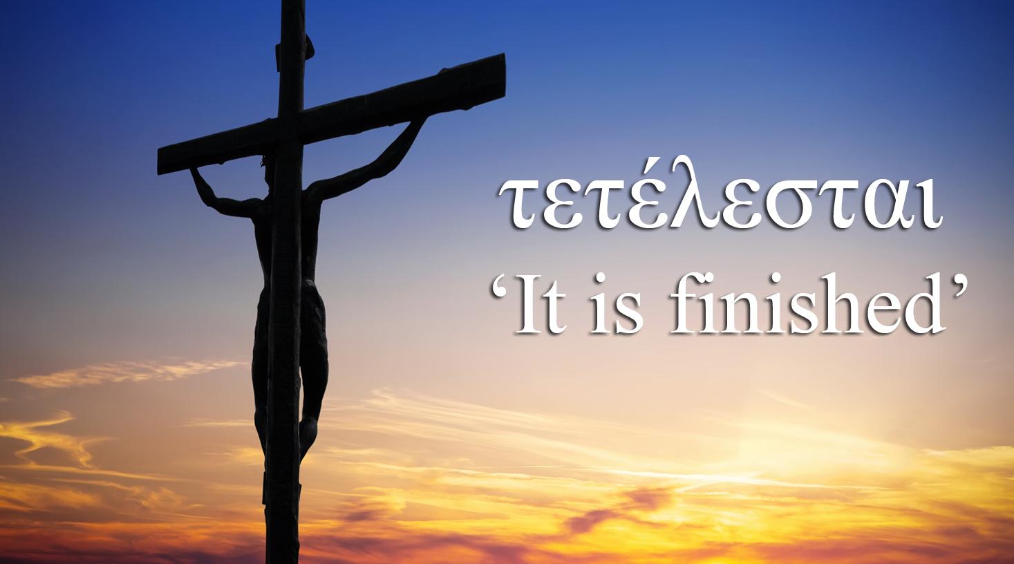 Jesus Christ on the cross - Olive Tree Blog