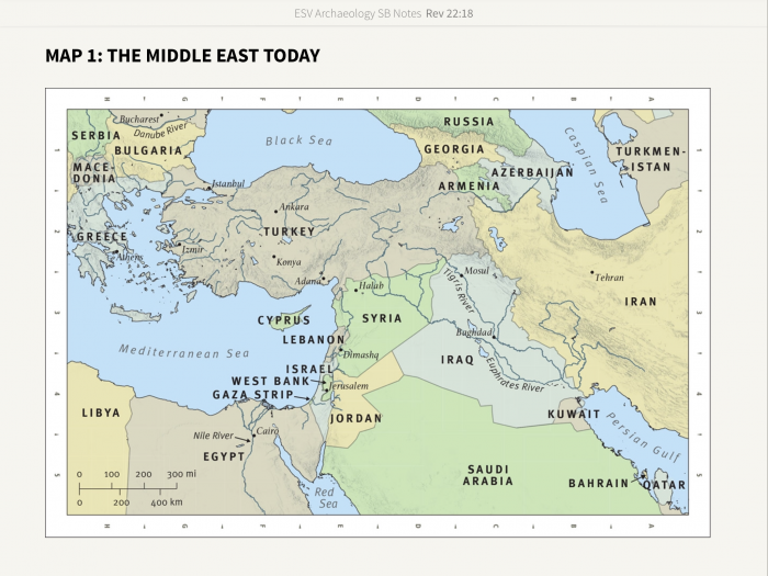 ESV archaeology Study Bible Middle East full color maps