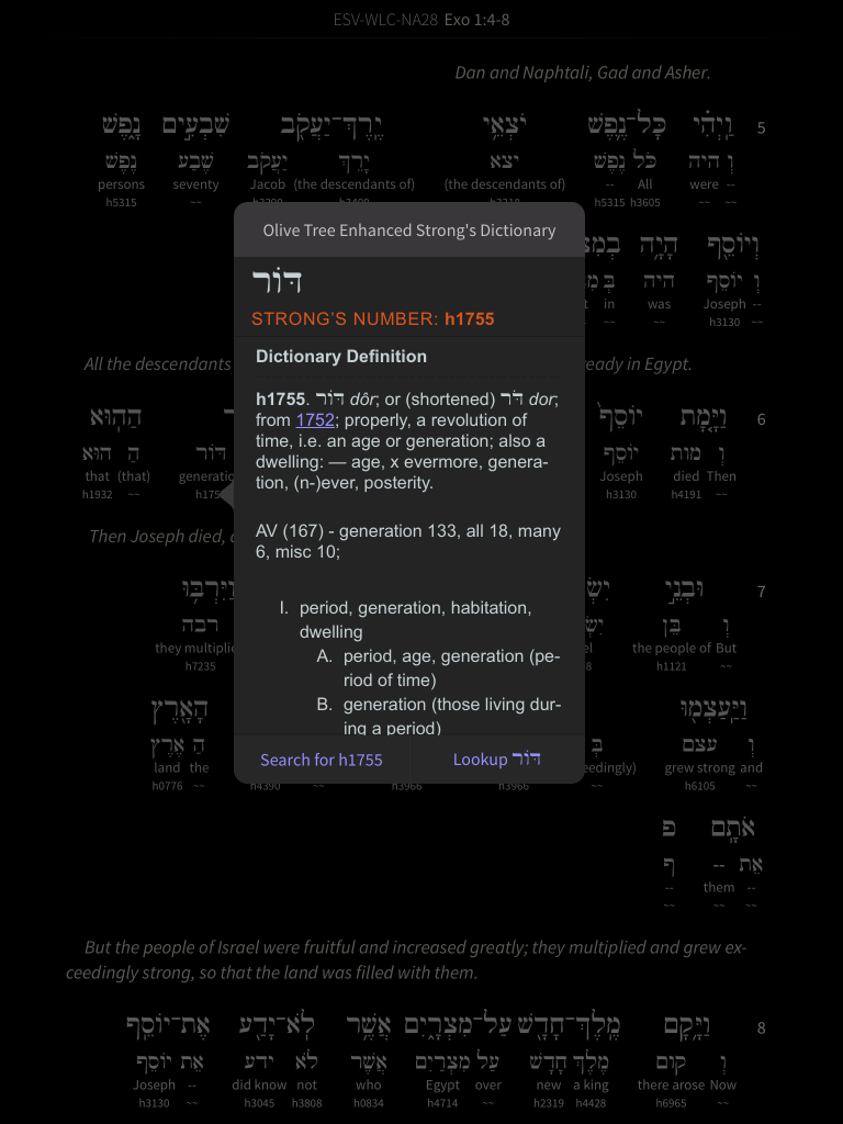 ESV Hebrew English Interlinear Strong's number