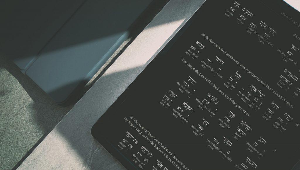 Hebrew English Interlinear