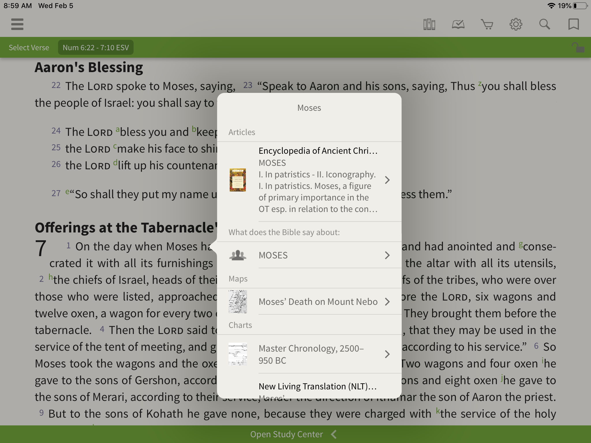 Olive Tree Bible App look up for articles, showing Encyclopedia of Ancient Christianity