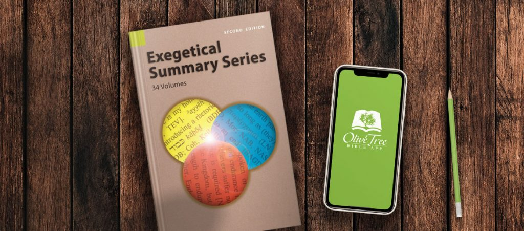 exegetical summary series siles
