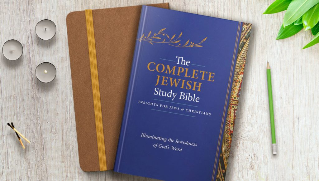 The complete Jewish study Bible Jewish Customs