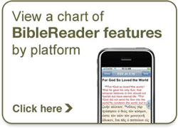 BibleReader features by supported Platform