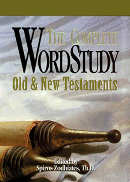 Complete Word Study Bible - CWSB (4 Volume Set)