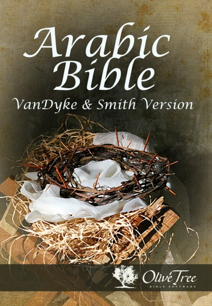 Arabic Bible: VanDyke and Smith's Version