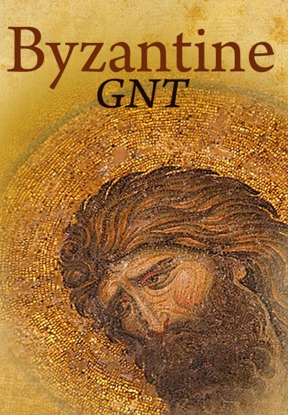 Greek NT: Byzantine Greek Unparsed Text