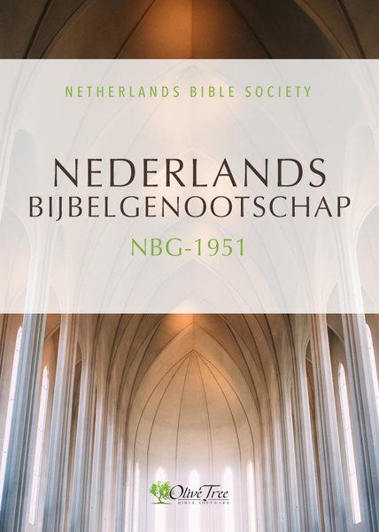 Nederlands Bijbelgenootschap - NBG1951