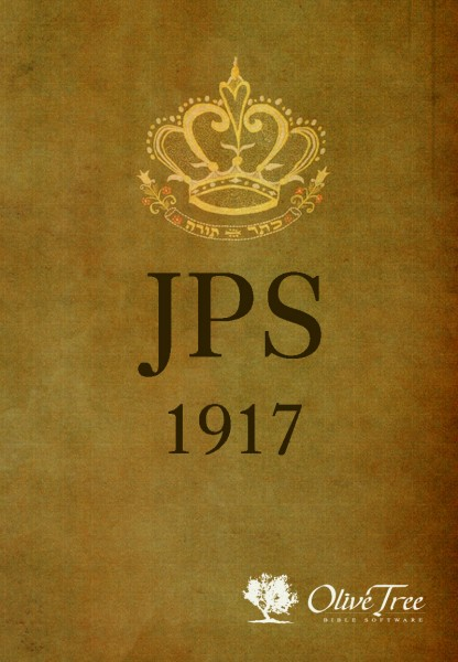 JPS Tanakh 1917