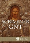 Greek NT: Scrivener 1894 TR