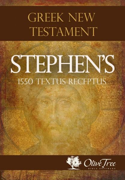Greek NT: Stephens 1550 TR