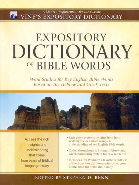 Hendrickson's Expository Dictionary of Bible Words