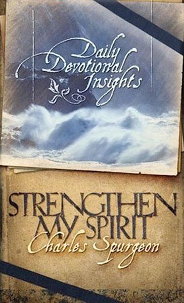 Strengthen My Spirit