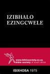 Bible in isiXhosa - Izibhalo Ezingcwele 1859/1975