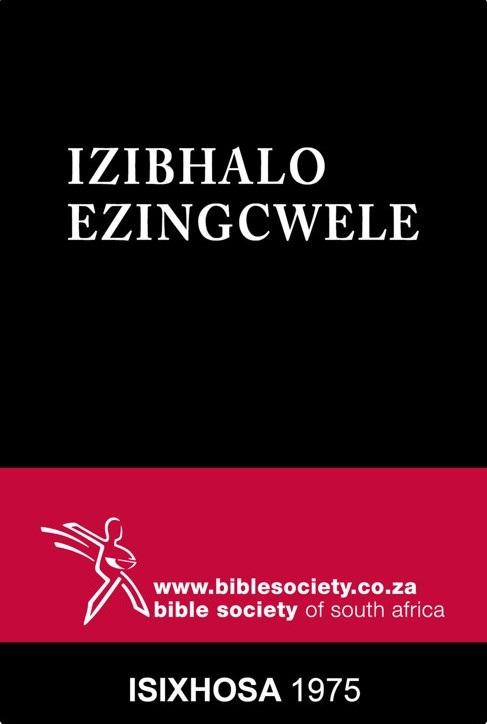 Izibhalo Ezingcwele