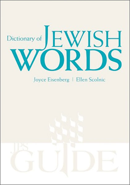 Dictionary of Jewish Words: A JPS Guide