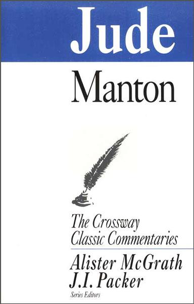 Crossway Classic Commentaries - Jude