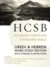 Holman Christian Standard Bible with Strong's Numbers - HCSB Strong's