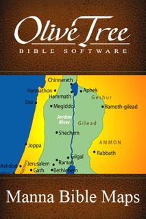 Manna Bible Maps Study Set