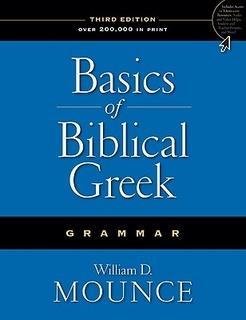 Basics of Biblical Greek Grammar