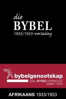 Die Bybel 1933/1953-vertaling