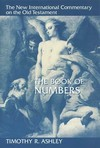 New International Commentary on the Old Testament (NICOT): The Book of Numbers