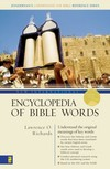 New International Encyclopedia of Bible Words