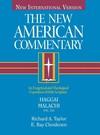 New American Commentary — Haggai, Malachi (NAC)