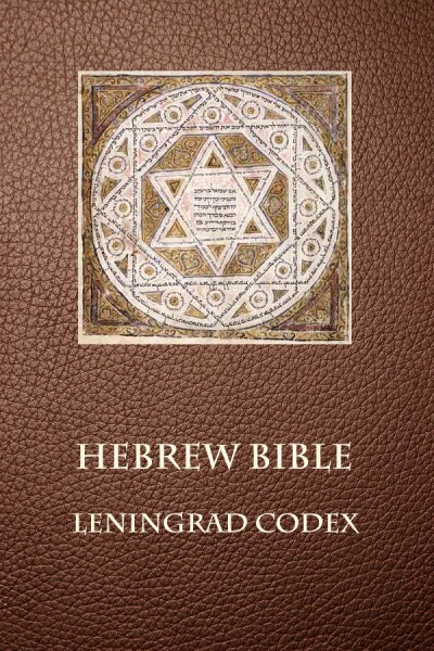 Hebrew Bible: Westminster Leningrad Codex