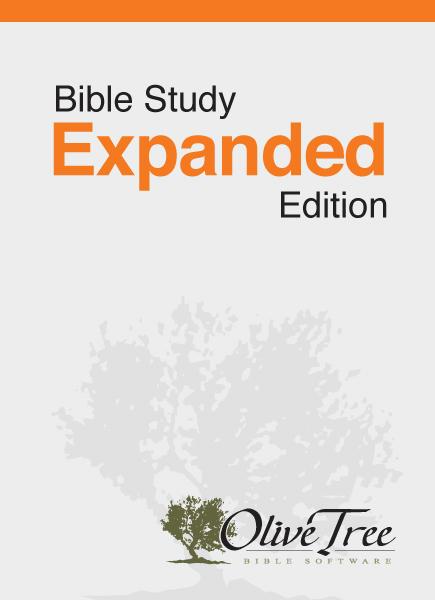 Bible Study Expanded Edition - NKJV