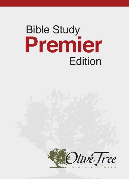 Bible Study Premier Edition - HCSB