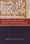 Hebrew and Aramaic Lexicon of the Old Testament (HALOT)