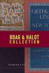 BDAG and HALOT Collection