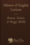 Brown, Driver, & Briggs (BDB) Hebrew and English Lexicon