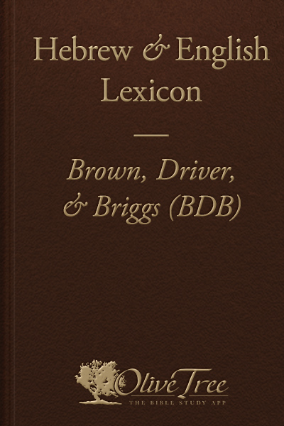 Brown, Driver, & Briggs (BDB) Hebrew and English Lexicon