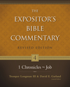 Expositor's Bible Commentary - Revised (Vol. 4: 1 Chronicles-Job)