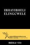 Bible in isiZulu - Ibhayibheli Elingcwele 1959/1997