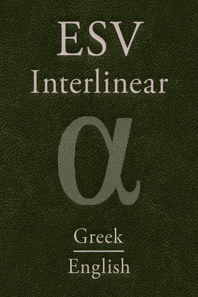 ESV Greek-English Interlinear New Testament