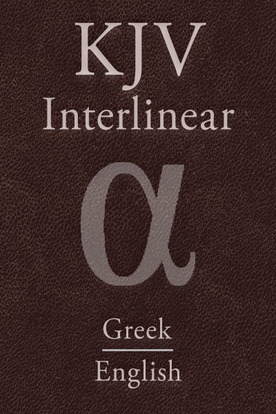 KJV Greek-English Interlinear New Testament