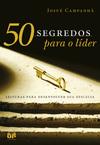 50 segredos para o lider